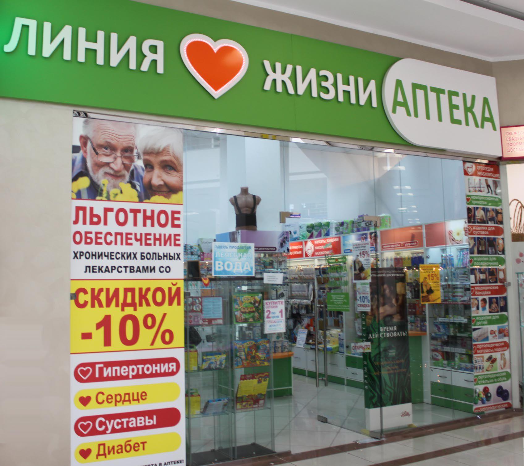 omsk-intim-magazin