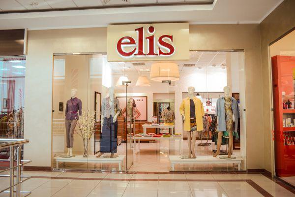 Магазин Женской Одежды Элис