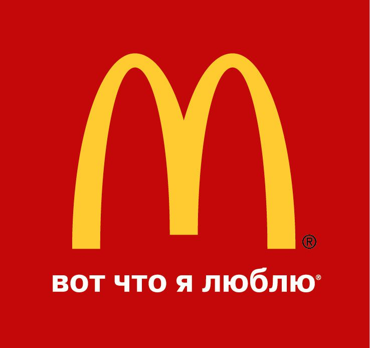 logo McD New-01