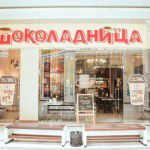 шоколадница_compressed