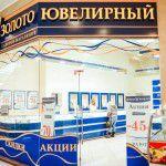 яшма_compressed