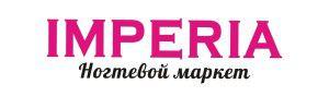 Logo_Imperia