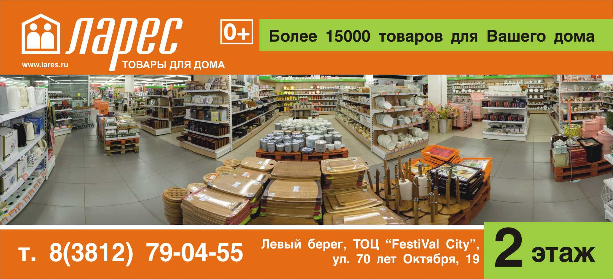флаер_ПодарочнаяКАРТА_11-15_с1-4