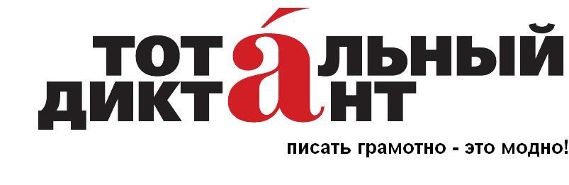 total_dict_logo-e1428008473578
