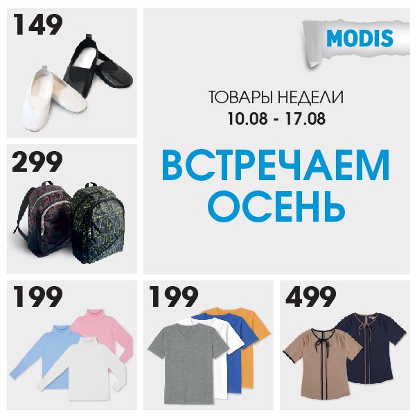 5 - 600х600_banner (1)