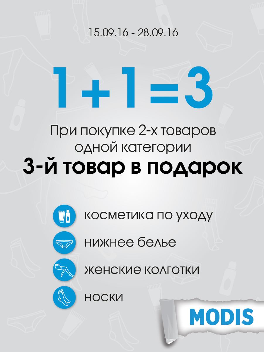 aktsiya_-1-1-07