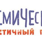 logotip_pesok