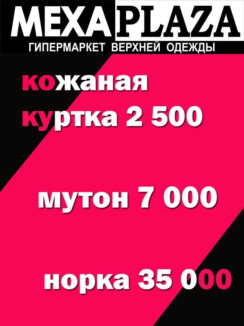 S6THX4579Qc