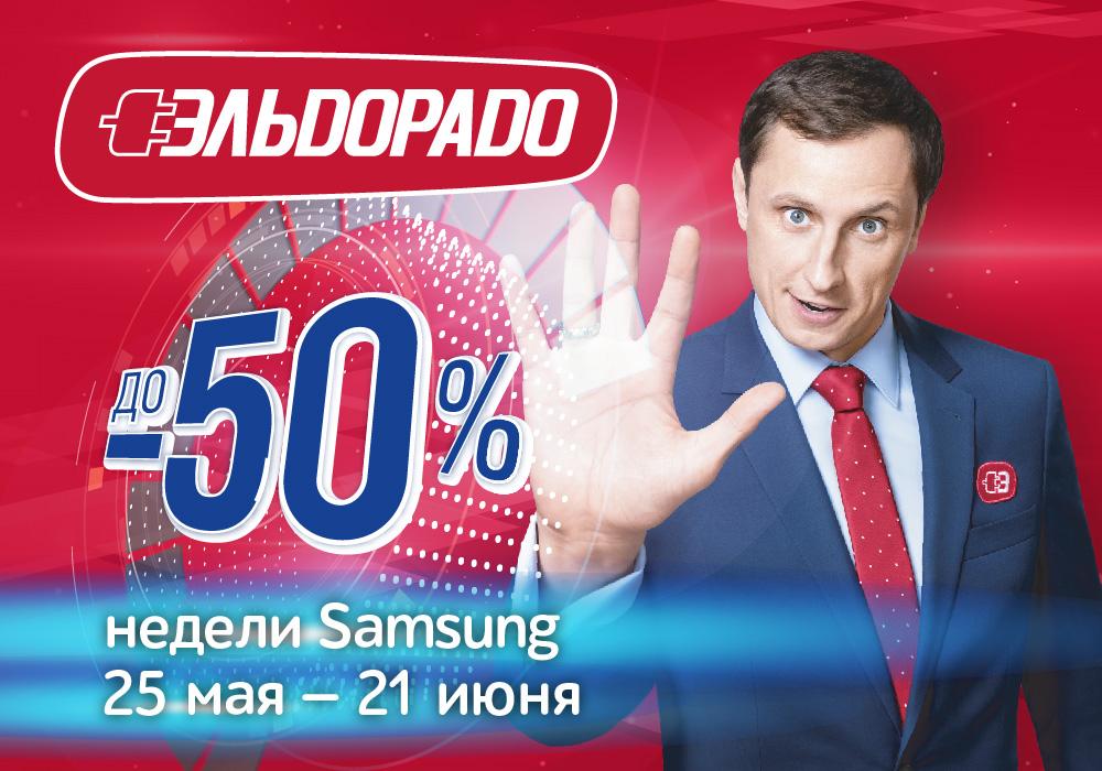 15829_Samsung_web_1000x700