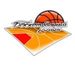 Basketbolny_rayon