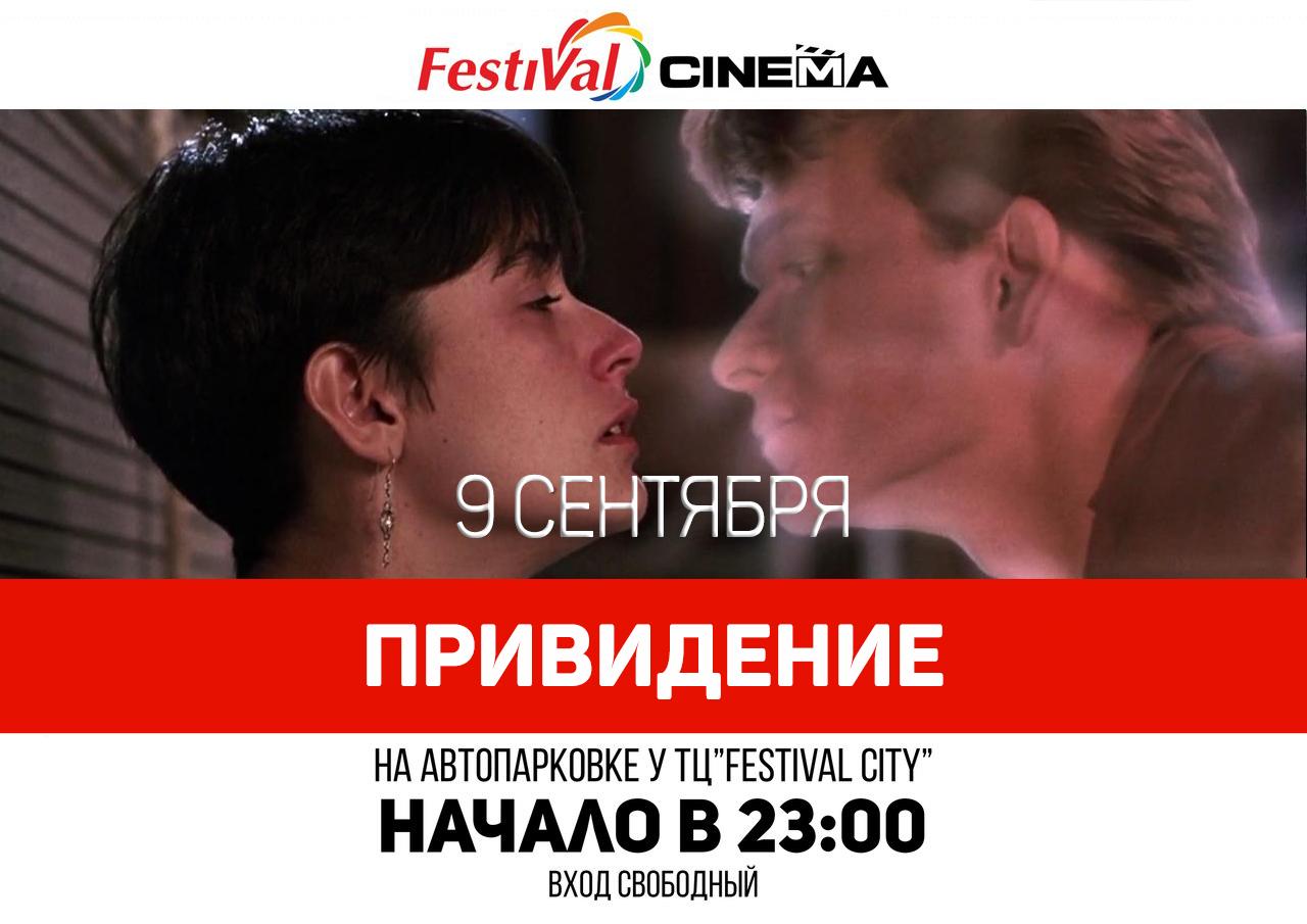 maket_kino