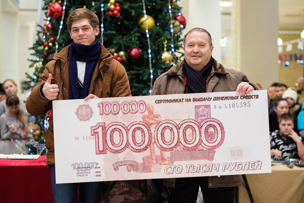 100 000р