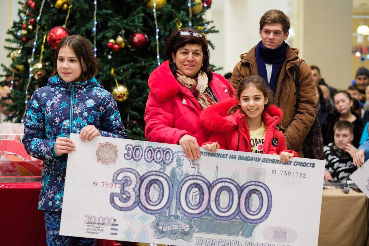 30 000р
