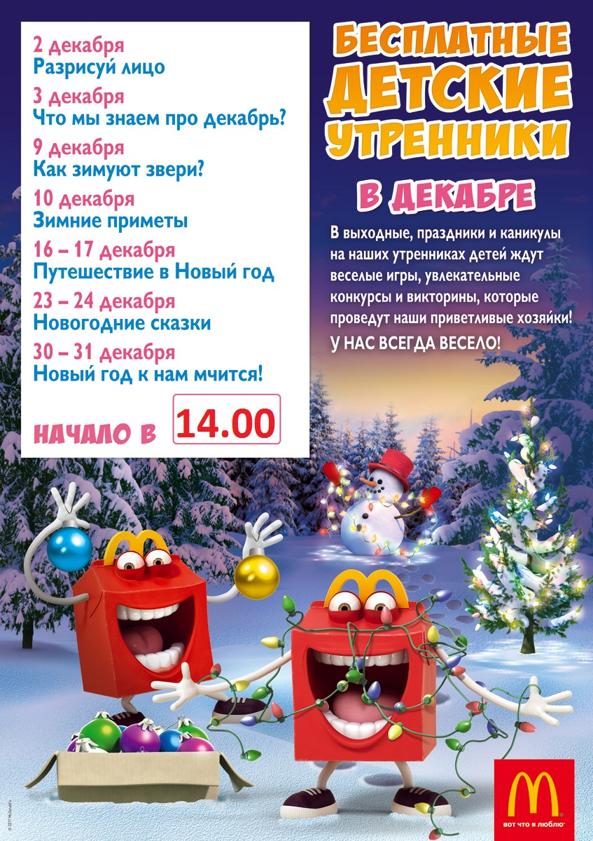 Poster_695x985_Des_preview