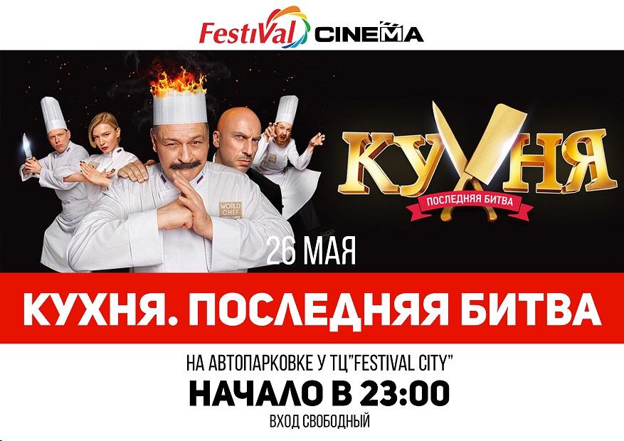 kino_26_maya